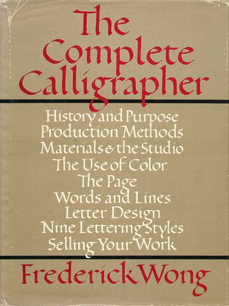 The Complete Calligrapher